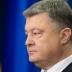 Порошенко: Мы вернем и Крым, и Донбасс