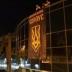 В Киеве националисты захватили