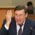 Савченко собираются задержать и арестовать: Луценко сделал заявление