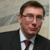 Луценко: Приезда Януковича ждем с конвоем и наручниками