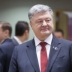 Готов пройти полиграф в прямом эфире: Порошенко прокомментировал допрос с ГБР