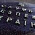 Украина объявила персоной нон-грата британского политика, лгавшего о Крыме и Донбассе