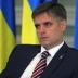 Пристайко: Об особом статусе Донбасса мы с Россией не договаривались