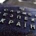 СБУ сообщили о планах покушения на Порошенко - СМИ