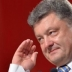 В ООН рассмотрят проект резолюции о милитаризации Черного и Азовского морей - Порошенко
