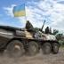 ВСУ сорвали атаку боевиков у Авдеевки и подавили пулеметные гнезда на Светлодарской дуге