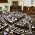 Верховная Рада отложила штрафы для