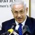 Израиль готовит военную операцию на территории Ливана