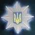 «Исчезнуть на 24 часа»: в Украине появилась новая опасная игра для детей