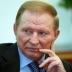 Кучма и Сайдик не приедут в Минск на переговоры: названа причина