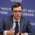 Омелян объяснил, что будет с российским транзитом через Украину