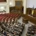 Как депутаты отреагировали на роспуск Верховной Рады